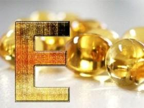 """Витамин """"Е"""" при беременности"""