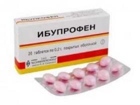 Ибупрофен при кормлении грудью