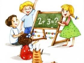 Подготовка к школе ч.13