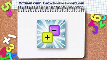 знакомство с числом и цифрой 7 подготовка к школе