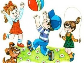 игры на знакомство взрослые дети