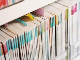 Архив журналов, газет и каталоги