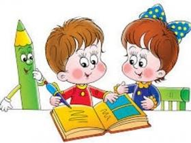 Занятия в детском саду. Ч.6