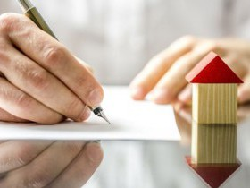 Домашняя инвентаризация и страхование имущества