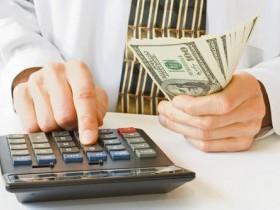 Финансы: ведение домашней бухгалтерии