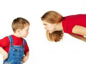 Мстительный ребенок и чувство неполноценности