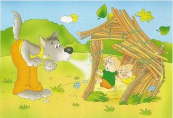 Волк и три поросенка