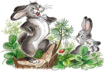 Сказка про храброго зайца