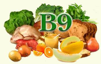 Продукты с витамином B9