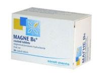 Магний Б6 для беременных