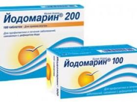 Йодомарин при беременности