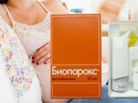 Биопарокс во время беременности