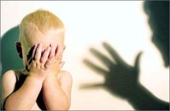 Нельзя бить ребенка