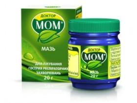 Доктор МОМ: лечим кашель при беременности