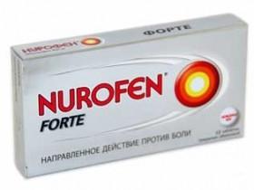 Нурофен при лактации