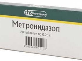 Метронидазол при лактации