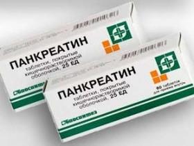 Панкреатин в период лактации