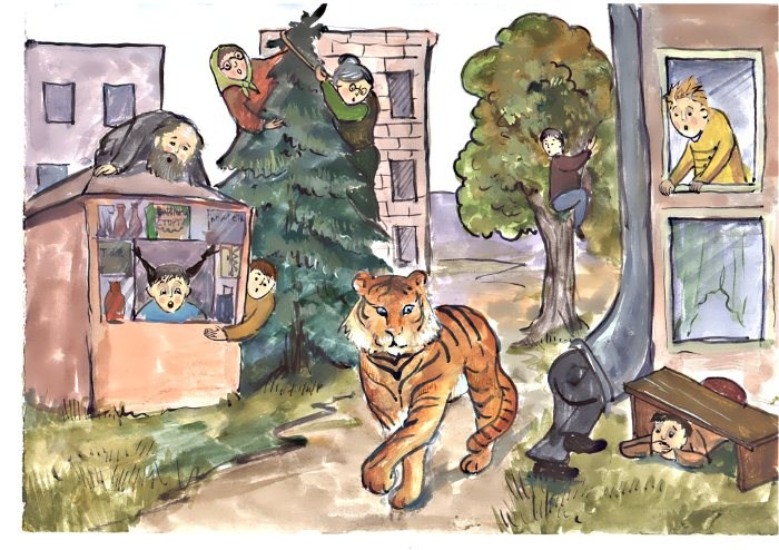 Тигр - раздаточный лист
