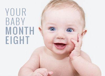 Ребенок 8 месяцев разговаривает