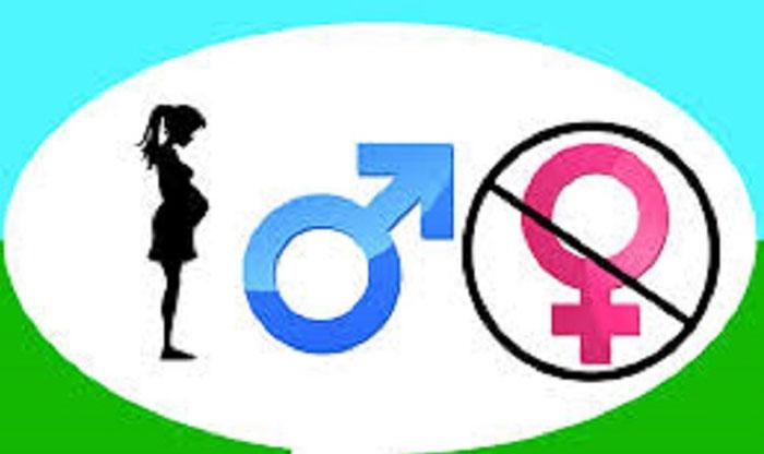 Женщина и аборт