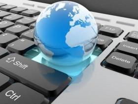 Электронная почта и электронный документооборот