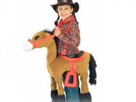 """Игра """"Скачки на лошадке"""""""
