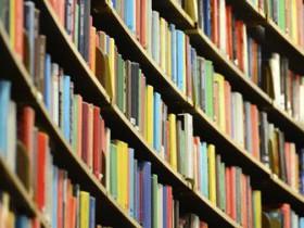 Организация книг в доме