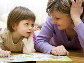 Как развить у ребенка одаренность, любовь к музыке и художественный вкус?